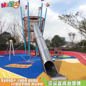 What is the price of the non-standard custom playground for the gazebo combination slide?
