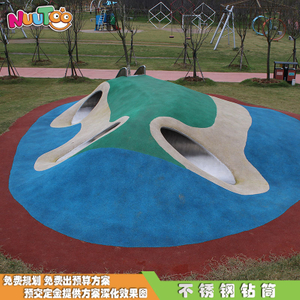 Children's play facilities, hillside drill holes, non-standard amusement equipment, stainless steel drill bucket, outdoor playground, hillside drill bucket detailing