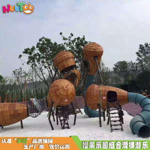 Letu non-standard amusement pine cone combination play equipment