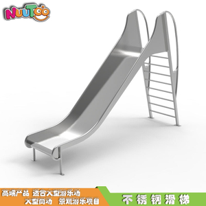 High-end durable stainless steel swimming pool on the sliding ladder