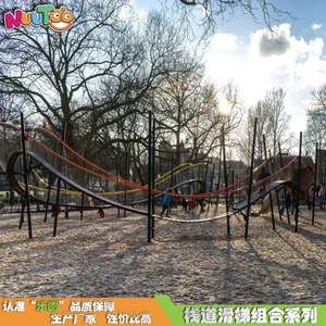 Stainless steel plank road combination slides Aerial walkway combination slides Children's aisle combination slides non-standard amusement equipment facilities manufacturers