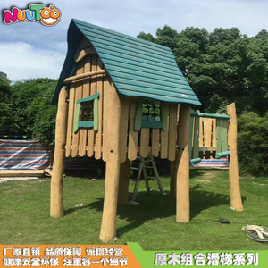 Kindergarten wood slides Combination slides Powerless solid wood slides children's non-standard amusement equipment LT-ZH002