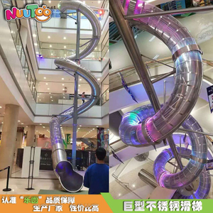 Indoor and outdoor spiral translucent 304 stainless steel slide combination