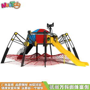 Large spider combination slide non-standard amusement equipment