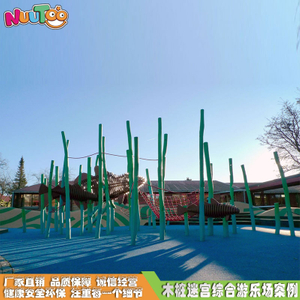 Wooden pile labyrinth basket integrated non-standard playground new equipment