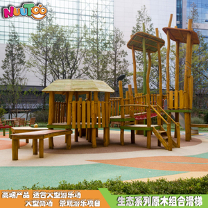 Letu non-standard amusement outdoor wooden combination slide series