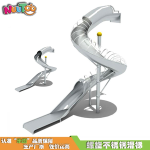 Le Tu non-standard amusement stainless steel translucent spiral slide
