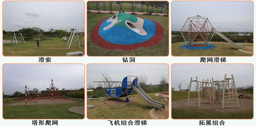 Hongshan Sports Park + non-standard amusement project + combination slide _04